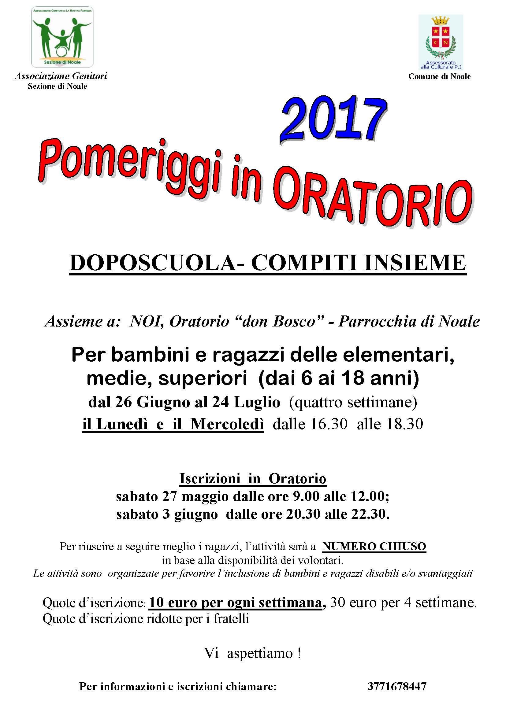 Locandina Pomeriggi in Oratorio 2017